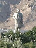 Photo of Khudjand