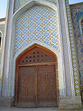 Курган-Тюбе. Города Таджикистана